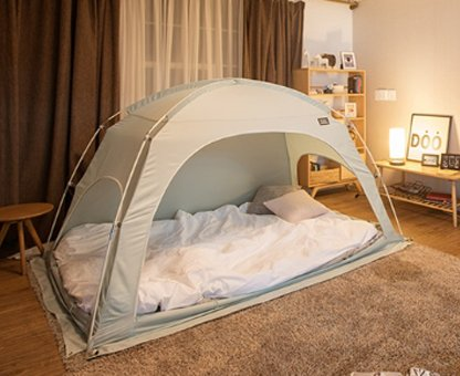 Simple-Fabric-Floor-less-Indoor-Privacy-Tent-on-Bed-Blackout-keep-Warm-Play-Tent-with-FREE-GIFT-0-0
